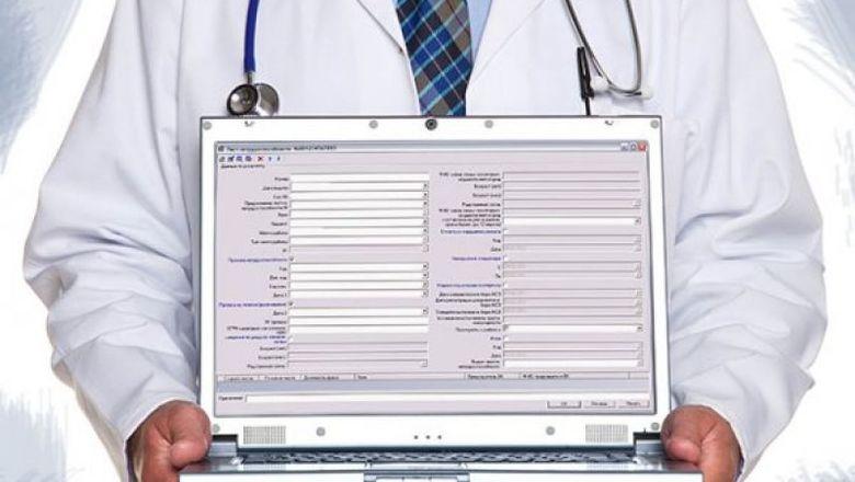 В Украине вводят е-больничные