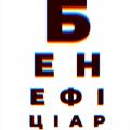 Нововведение для бенефициаров | kaminska