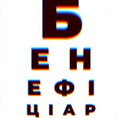 "Адвокатське бюро ""Марії Камінської"" - 12 | https://kaminska.com.ua"