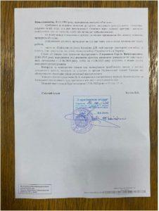 sud-obrav-zapobizhnyj-zahid-sternenku-aktyvist-poyasnyv-shho-vykonaty-uhvalu-nemozhlyvo