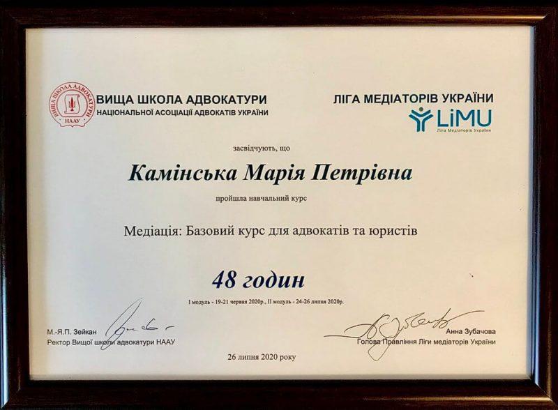 mediacia_sertifikat