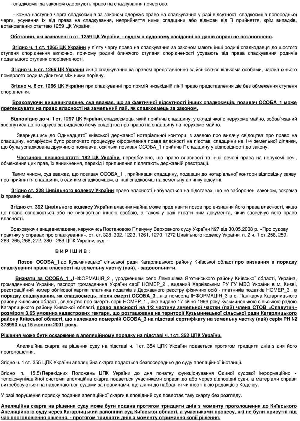 - 4 | https://kaminska.com.ua